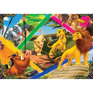 KS Games 200 Parça Disney Lion King Puzzle